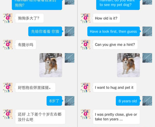 chatting-with-xiaoice-1437162718450-master495-w600