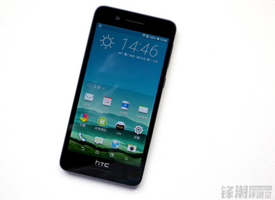 HTC-Desire-728-is-now-official-in-China (6)-w600