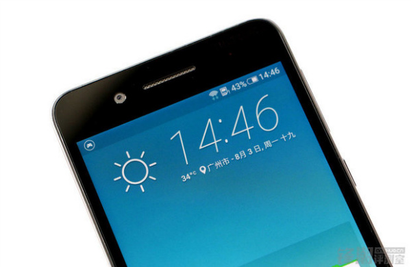 HTC-Desire-728-is-now-official-in-China (7)-w600