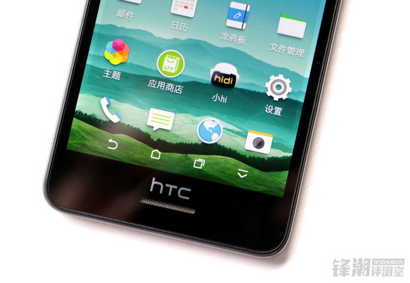 HTC-Desire-728-is-now-official-in-China (8)-w600