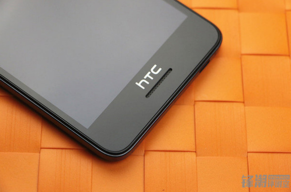HTC-Desire-728-is-now-official-in-China (9)-w600