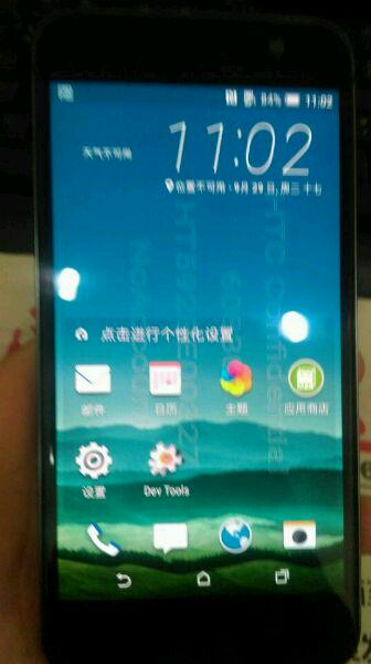 HTC-One-A9-leak_1