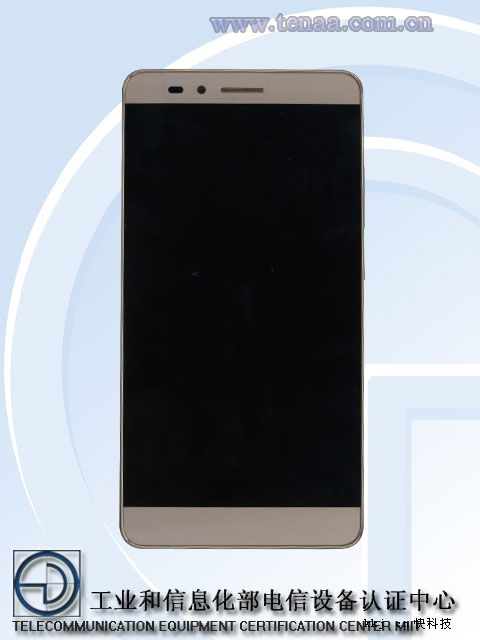 Huawei-Honor-5X-TENAA_6