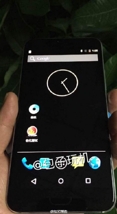 Is-this-the-Meizu-Pro-5 (1)