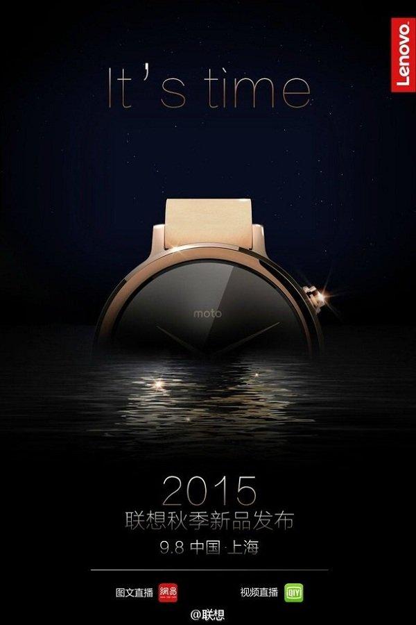 Motorola-Moto-360-2nd-gen-launch-date_1 (1)