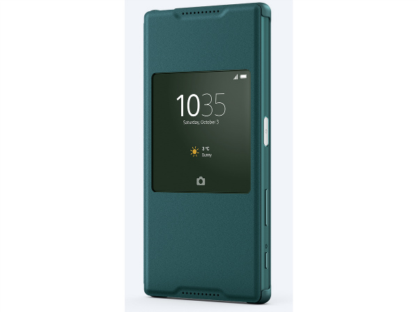 Style-Cover-Window-SCR42-for-Xperia-Z5-w600