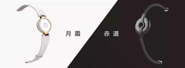 Xiaomi-Amazfit_1