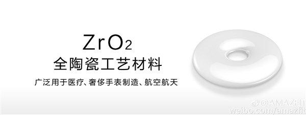 Xiaomi-Amazfit_3