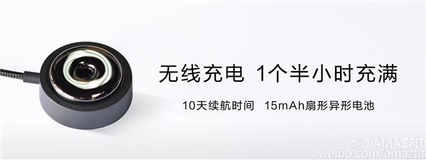 Xiaomi-Amazfit_4