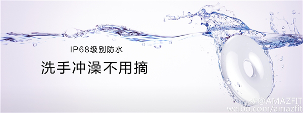Xiaomi-Amazfit_5