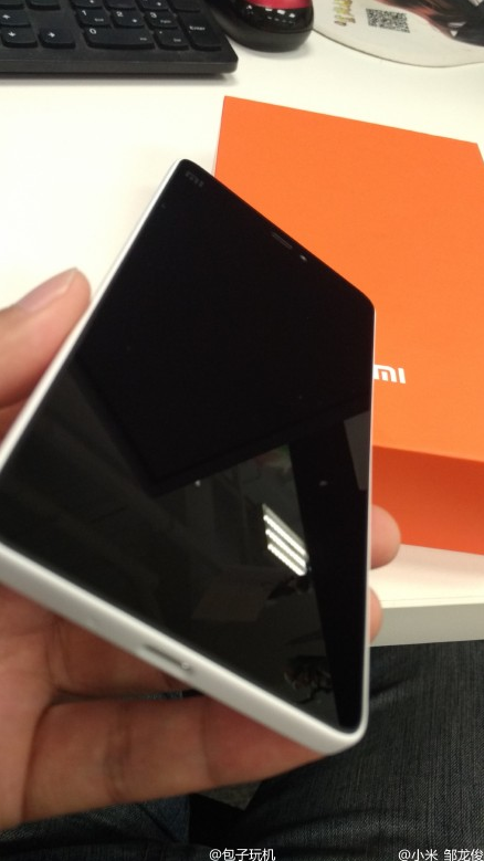 Xiaomi-Mi-4c-and-box-leak-on-the-day-before-Xiaomis-media-event (1)