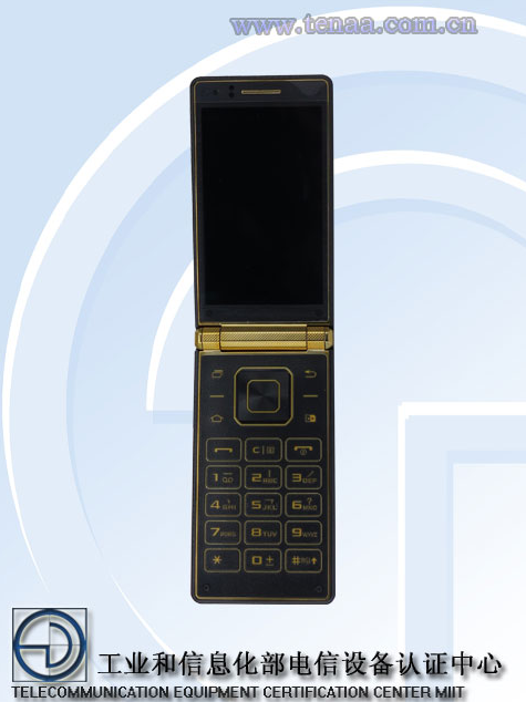 Xiaomis-Android-clamshell-is-certified-by-TENAA-with-8GB-of-RAM (4)
