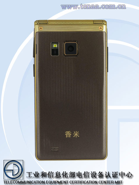 Xiaomis-Android-clamshell-is-certified-by-TENAA-with-8GB-of-RAM