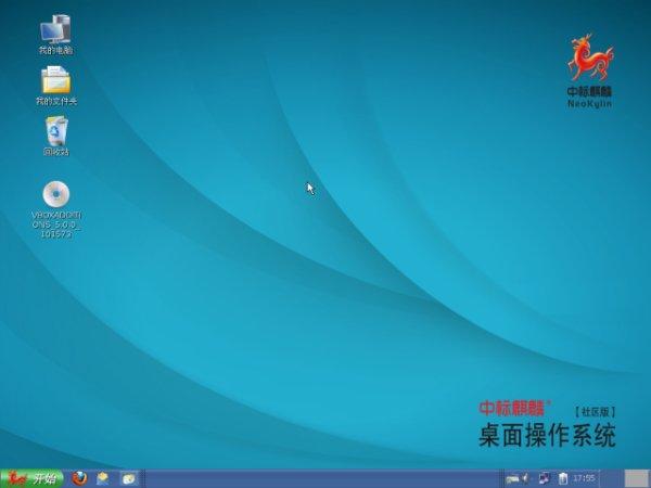 neokylin-desktop-w600