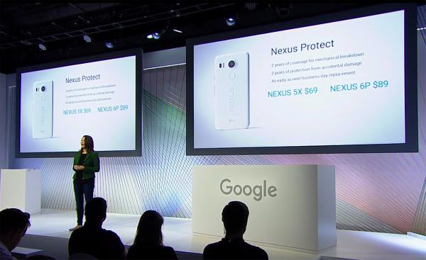 nexus-prot-1200-1-w600