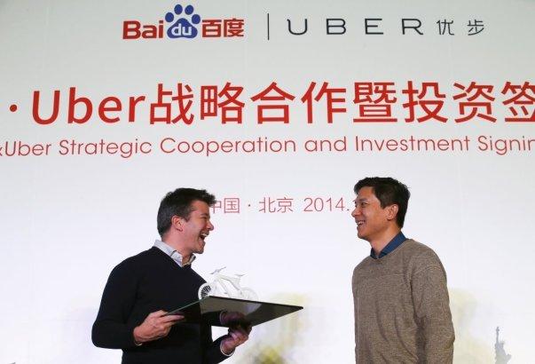 دسامبر 2014: اوبر سرمایه ای 600 میلیون دلاری را از موتور جستجوی چینی یعنی Baidu دریافت کرد و به دنبال این سرمایه گذاری، سرچ موبایلی و اپلیکیشن نقشه های Baidu با اوبر یکپارچه سازی شدند و اینطور به نظر آمد که این شرکت خود را برای نبرد با دیگر کمپانیهای چینی حوزه تکنولوژی آماده می کند.