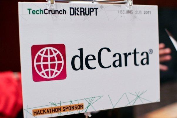 مارس 2015: اوبر پروسه خرید استارتاپ نقشه نگاری deCarta را آغاز نمود تا شاید از میزان وابستگی اش به گوگل بکاهد.