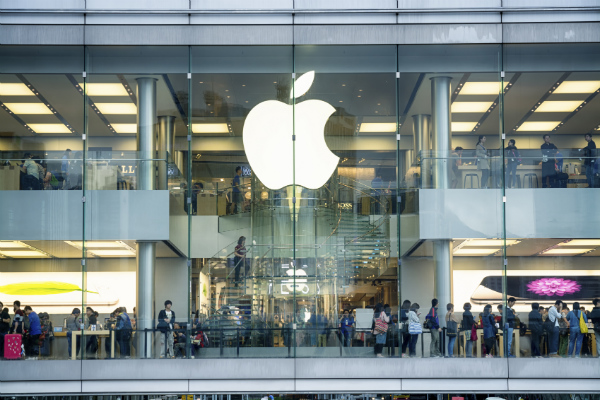 Apple-Store-in-Hong-Kong-000054108746_Medium-w600