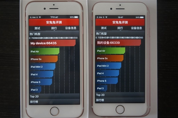 Apple-iPhone-6s-with-TSMC-vs-iPhone-6s-with-Samsung-A9-processors (10)