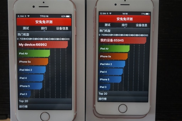 Apple-iPhone-6s-with-TSMC-vs-iPhone-6s-with-Samsung-A9-processors (2)