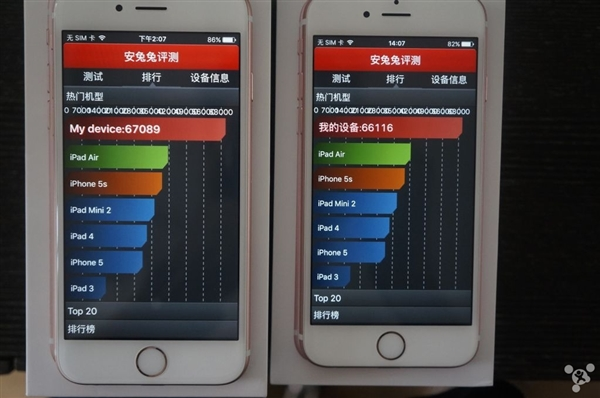 Apple-iPhone-6s-with-TSMC-vs-iPhone-6s-with-Samsung-A9-processors (5)