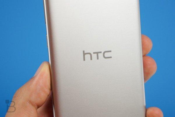 HTC-A9-3-1280x853-w600