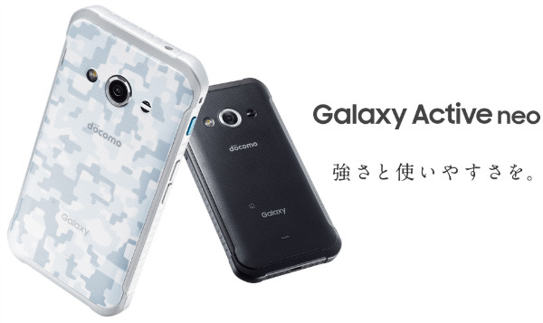 Samsung-Galaxy-Active-Neo (11)-w600