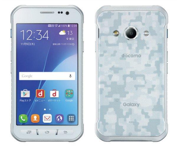 Samsung-Galaxy-Active-Neo (2)-w600