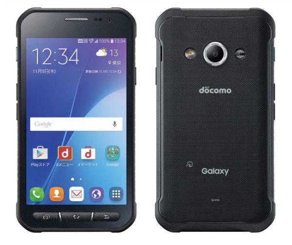 Samsung-Galaxy-Active-Neo-w600