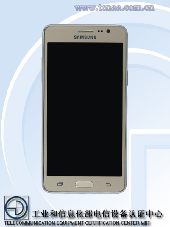 Samsung-Galaxy-Grand-On-is-certified-in-China-by-TENAA (3)