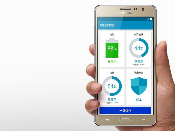 Samsung-Galaxy-On7-images (1)-w600