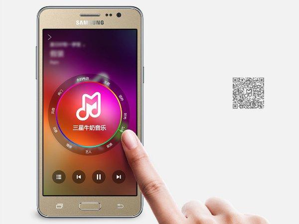 Samsung-Galaxy-On7-images (2)-w600