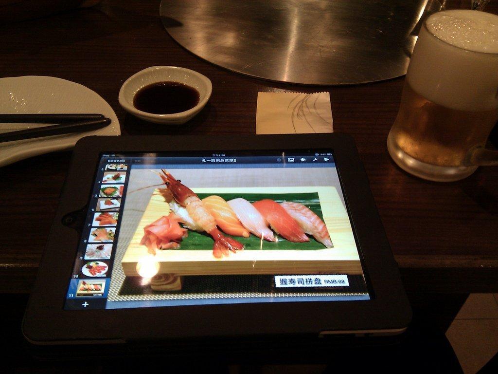 39999--tap-menu