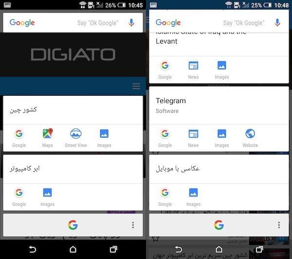HTC One A9 Digiato SC07