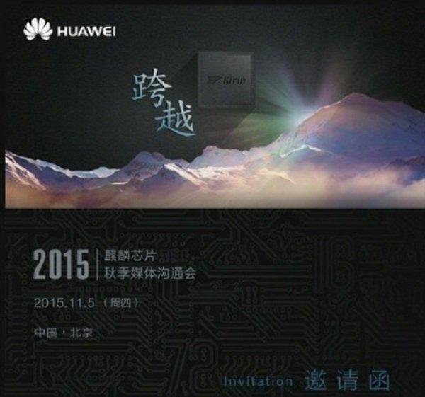 Huawei Mate 8 - 2