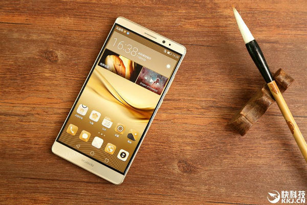 Huawei-Mate-8-hands-on-China_16-w600