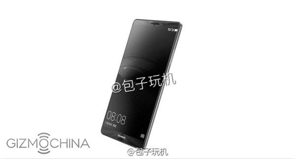 Leaked-press-images-of-the-Huawei-Mate-8 3-w600