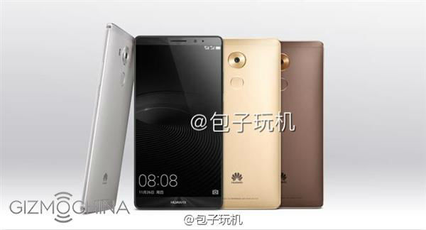 Leaked-press-images-of-the-Huawei-Mate-8-w600