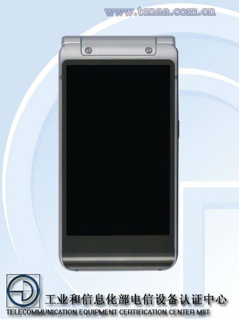 Samsung-SM-W2016-01-w600