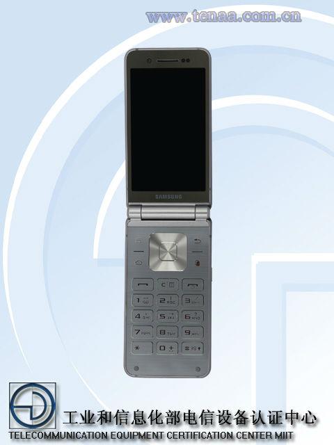 Samsung-SM-W2016-03-w600