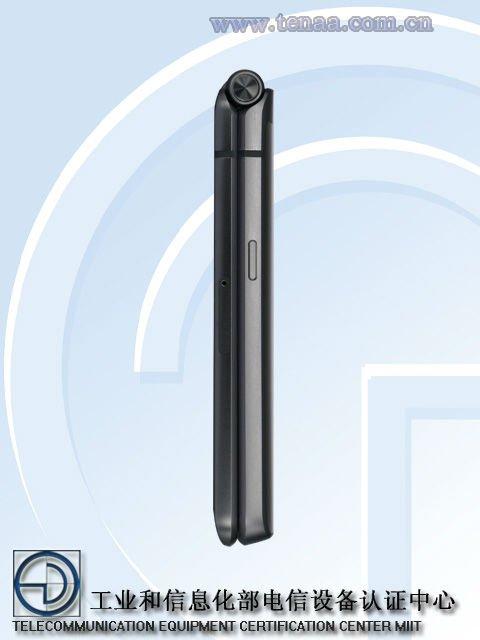 Samsung-SM-W2016-04-w600