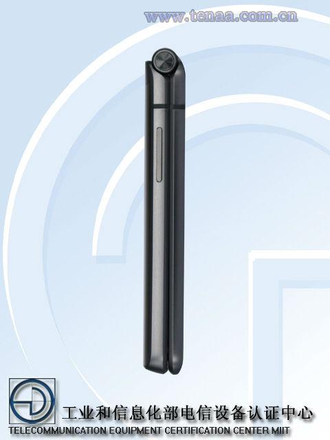 Samsung-SM-W2016-05-w600