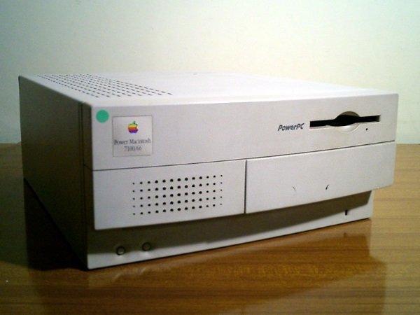 در سال 1994 میلادی، اپل پاور مکینتاش 7100 را معرفی کرد؛ دستگاهی که به خاطر اسم رمزش تصور می شد «میلیاردها میلیارد» دلار را عاید این شرکت نماید.