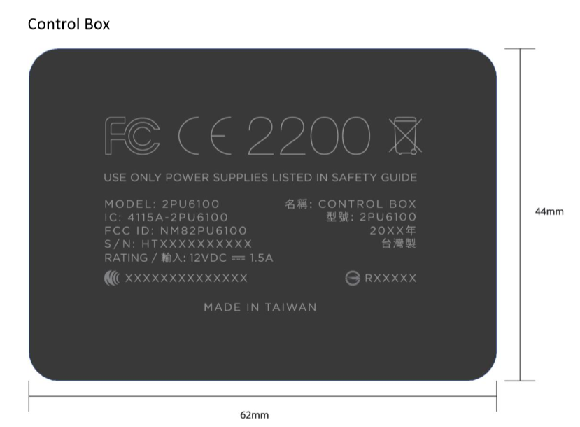 FCC-label-for-the-Vive-link-box
