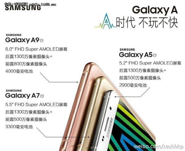 Galaxy-A9-leak_1