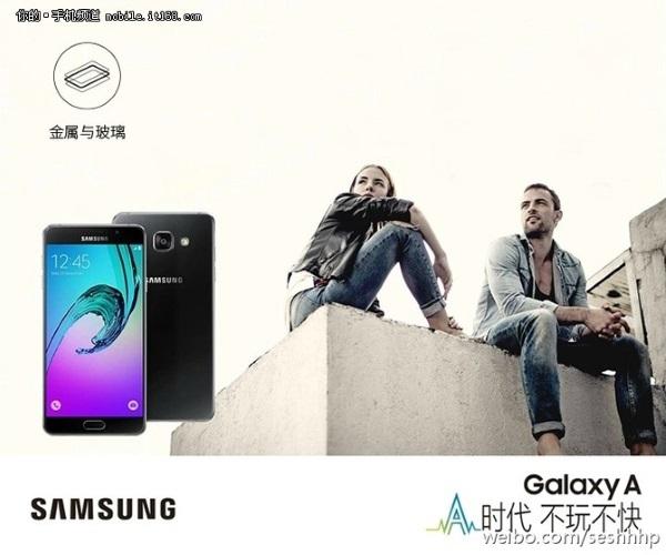 Galaxy-A9-leak_4