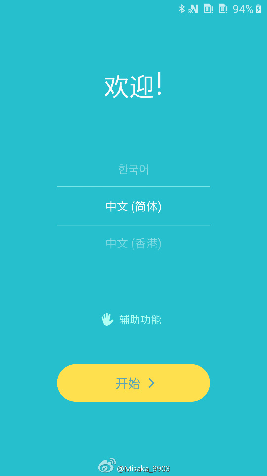 Galaxy-S6-Android-6.0-Marshmallow-ed-TouchWiz (1)