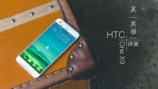 HTC-One-X9-6-1