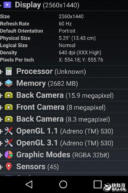 LG-G5-leaked-specs_1