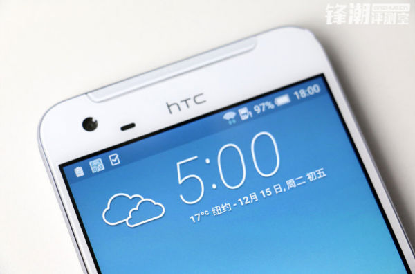 New-pictures-of-the-HTC-One-X9-are-discovered-in-China (7)